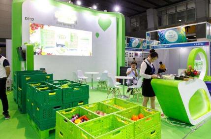 2020亚太生鲜配送及冷链技术设备展览会广州举办