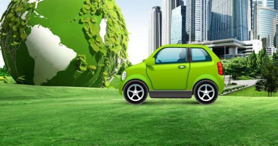 好消息!我国新能源汽车产销量连续四年居世界首位