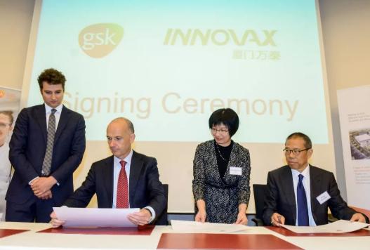 养生堂厦门万泰与GSK签署合作,联合开发新一代宫颈癌疫苗