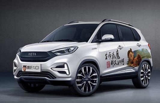 合众汽车调整旗下哪吒汽车的品牌LOGO,将采用合众喷泉标