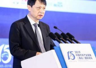 华晨董事长阎秉哲:开放合作是产业发展趋势,也是华晨集团的必然选择