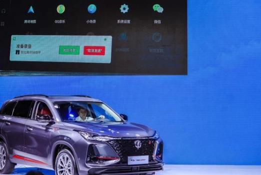 腾讯推出车载版微信,进一步发力智慧出行