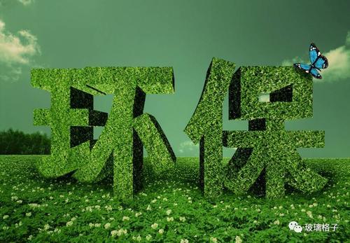 环保风暴!徐州钢企被罚 唐山通报典型违纪案