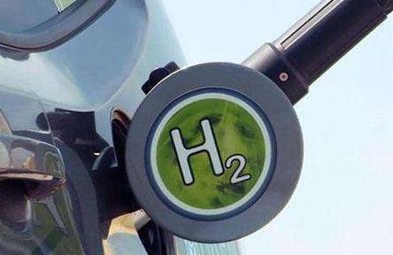 天津市将出台氢能产业发展行动方案,全面推进氢能产业高质量发展
