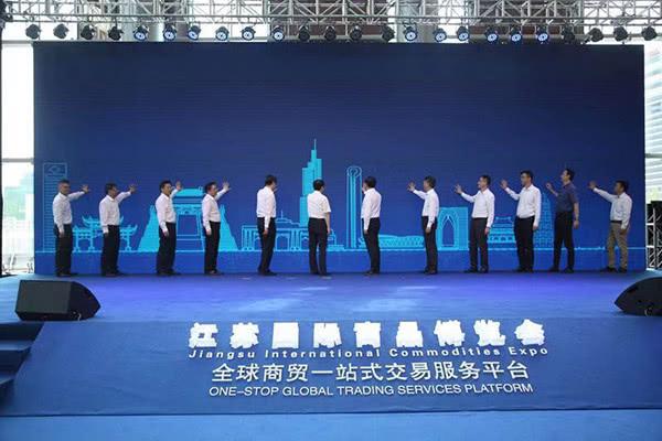 江苏首家落户市区保税展销平台诞生:汇聚逾三十国四千种商品