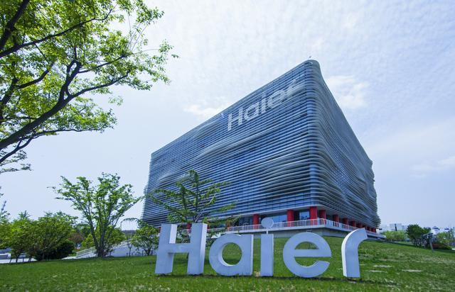 海尔集团管理制度被指过于传统化,市值不及美的、格力三分之一