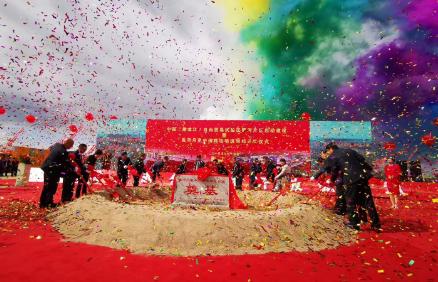 中俄跨境物流枢纽项目开工建设,投资总额约30亿元