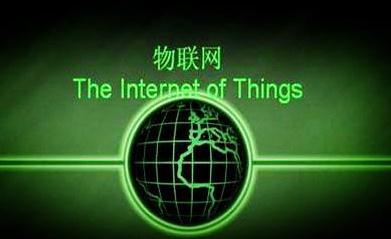 物联网时代转向边缘计算分析数据
