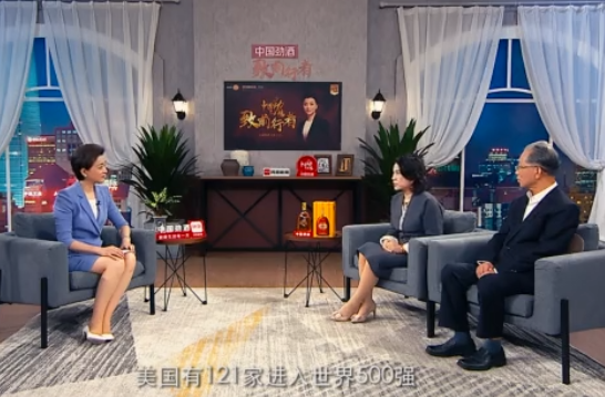 杨澜对话刘韵洁董明珠:中国如何领跑智能制造?