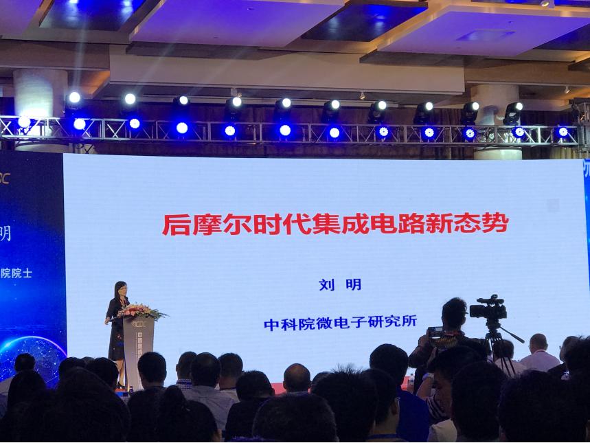刘明:国内集成电路光刻技术与国外差距为15~20年