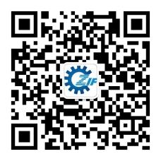 2020第16届中国郑州工业装备博览会邀请函