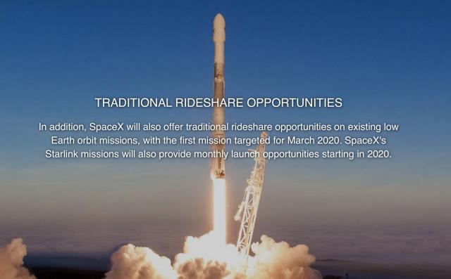 """马斯克推出""""太空拼车""""服务,100多万美元就能上天"""