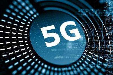 5G商用来袭,芯片厂商谁将胜出?