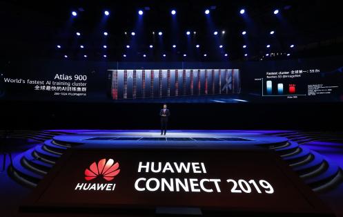 华为全联接大会在上海举行,发布全球最快的AI训练集群Atlas900