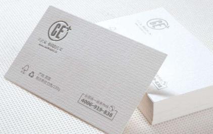 全球特种纸行业的生产现状与发展,我国特种纸行业的未来与发展建议