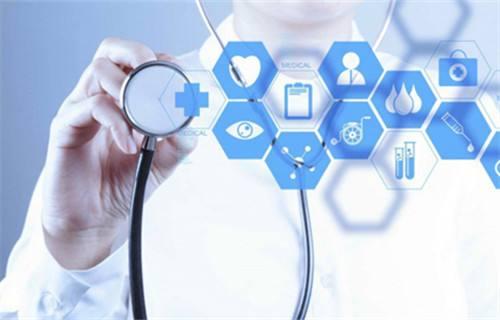 《银川市医疗保险门诊大病互联网医院管理服务办法(试行)》发布