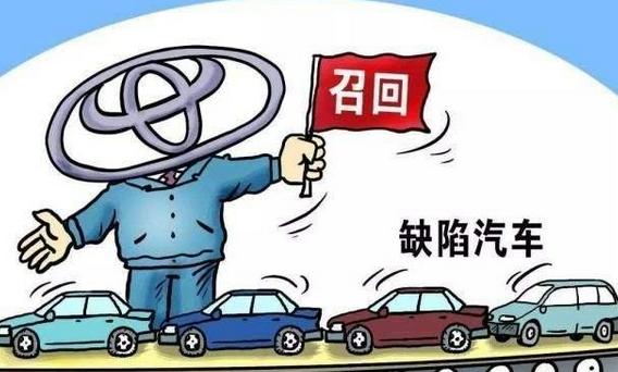 丰田在华召回45万辆汽车,因安全气囊存在隐患