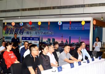 北京现代重庆永达与重庆新渝途联手举办100台瑞纳车型签约仪式活动