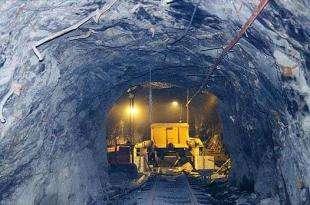 国内矿业企业在对外投资统计公报