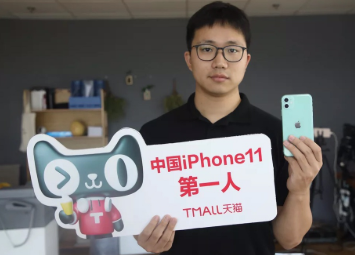 """中国""""iPhone第一人""""再次诞生于天猫,首发5分钟送达"""