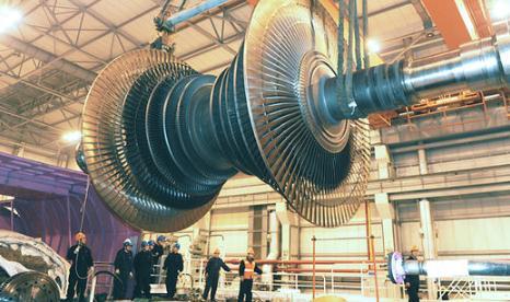 电厂运行汽轮机掉闸事故详细处理预案