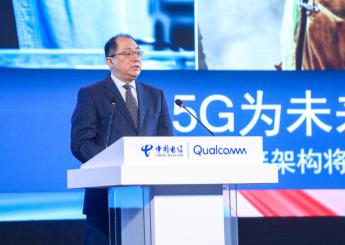 2019天翼智能生态博览会在广州隆重举行