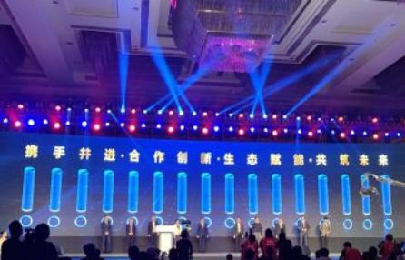 中国电信联合70多家企业构建5G终端研发联盟,推进5G生态建设