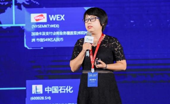 车主邦CEO王阳:用数字化定义能源新基础设施