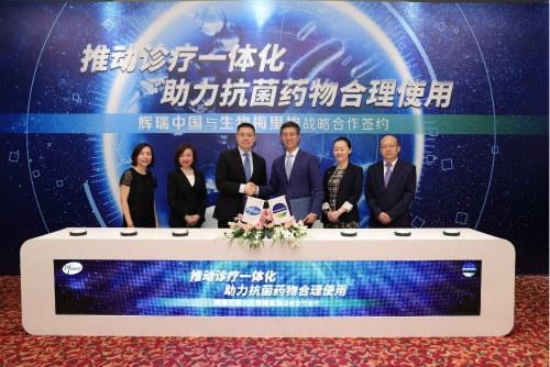 辉瑞中国和生物梅里埃开展战略合作,助力抗菌药物合理应用