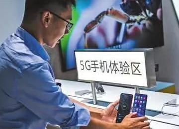 """5G商用和携号转网真的来了,运营商展开""""吸粉""""竞争"""