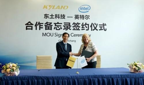 东土科技与英特尔签署合作,联合开发工业服务器和边缘服务器