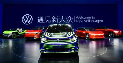 大众汽车全新战略规划——走向零排放(附新LOGO图案)