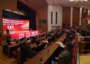 国家肿瘤微创治疗产业技术创新战略联盟年会在山东淄博召开