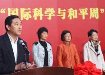 """第三十一届中国""""国际科学与和平周""""在京举行开幕仪式"""