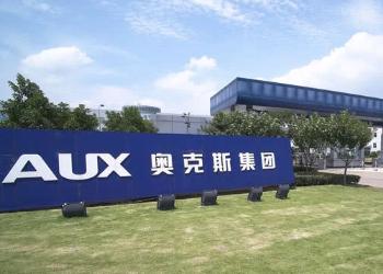 奥克斯控股公司宁波奥胜贸易被北京海淀法院列为失信被执行人