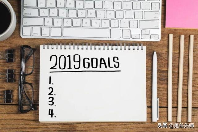 企业管理五步走:计划管理、流程管理、组织管理、战略管理、文化管理