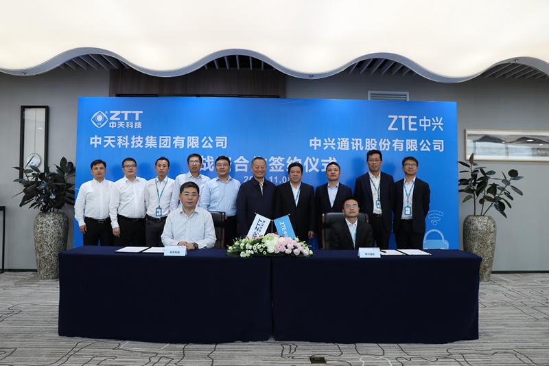 中兴通讯与中天科技签署战略合作,共同推进5G产业链的发展