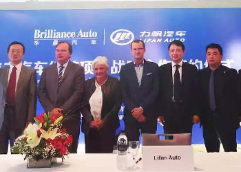 力帆与华晨签署乌拉圭汽车组装项目战略合作协议,布局南美市场