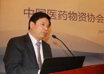 中国医药物资协会第六次会员代表大会在南昌召开