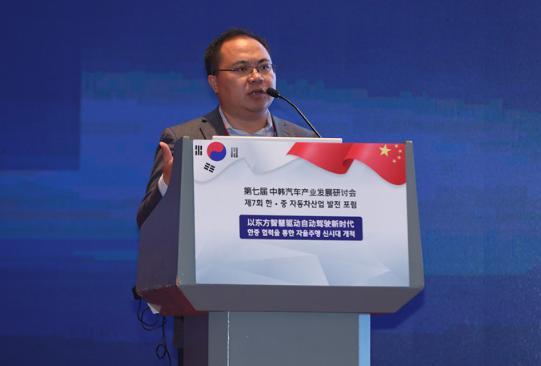 腾讯苏奎峰:自动驾驶的终极目标是让出行达到无缝连接