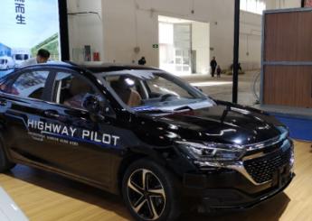 BEIJING品牌全面爆发角力未来,以抢占汽车智能化制高点