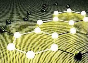 """第十六届""""中国光谷""""国际光电子博览会在武汉东湖新技术开发区开幕"""