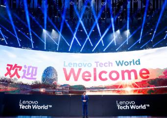 联想2019创新科技大会在京举行,杨元庆:数据智能驱动行业变革