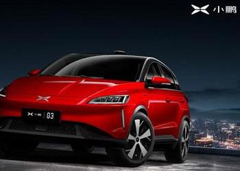 中央国家机关纯电动汽车协议供货采购项目发布中标公告:小鹏汽车入围