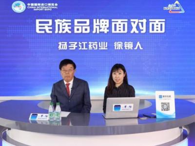 专访扬子江药业董事长徐镜人:坚持以品质为本,优化品牌建设