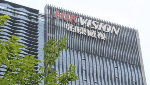 海康威视被查两董事身家过百亿,均登2019年《中国400富豪榜》