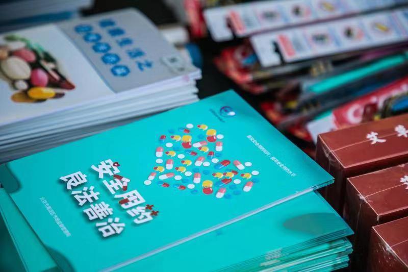 """首部《疫苗管理法》将实施,北京启动""""安全用药月""""系列宣传活动"""