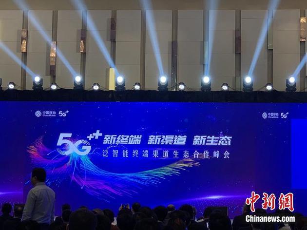 明年底5G手机产品价位将下探至1000-1500元