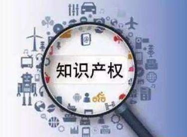 从2019年版《世界知识产权报告》来看中国创新走势