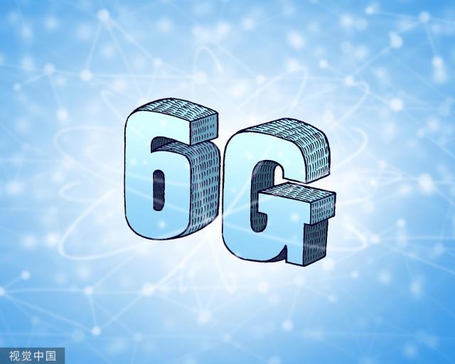 6G专家杨峰义:6G速率是5G的10至100倍,预计2030年进入商用阶段